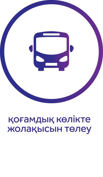 Oplata avtobusa
