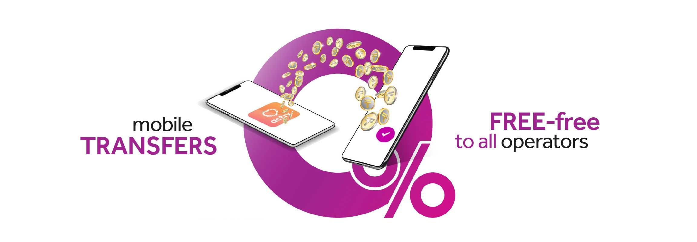 mobile_transfer